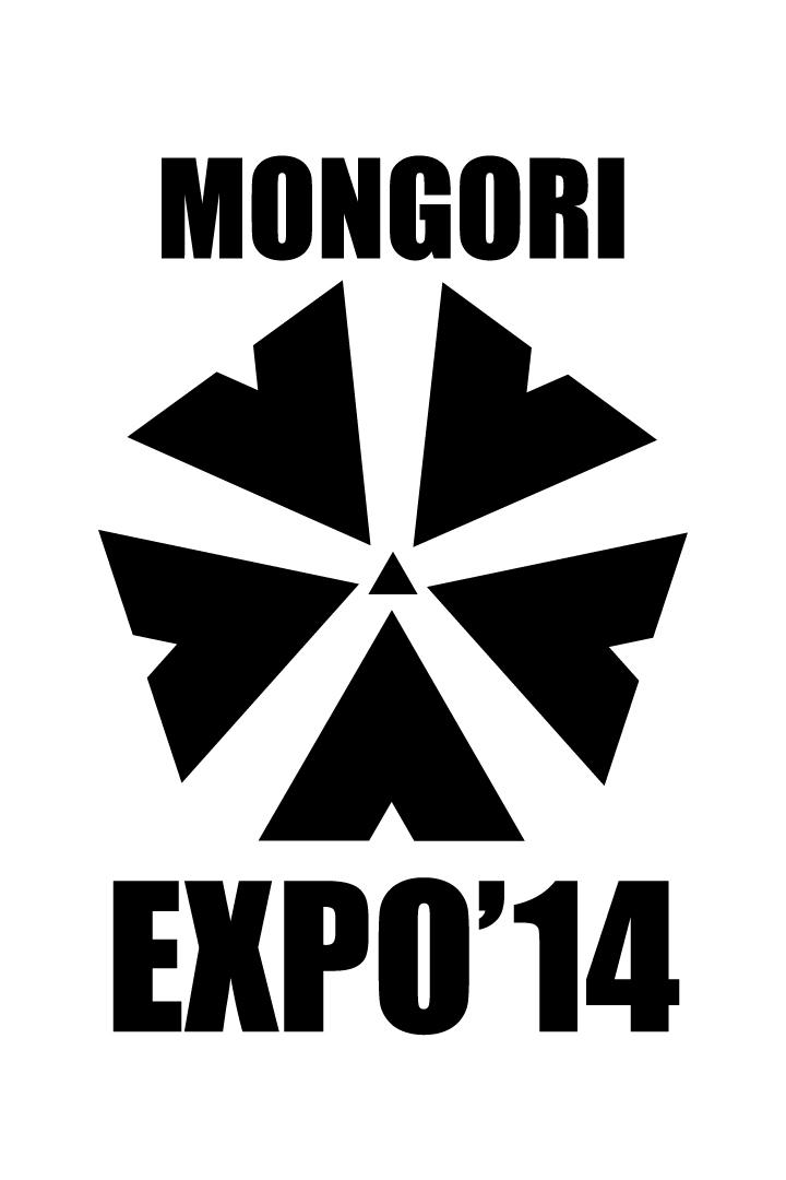 Mongoliexpo