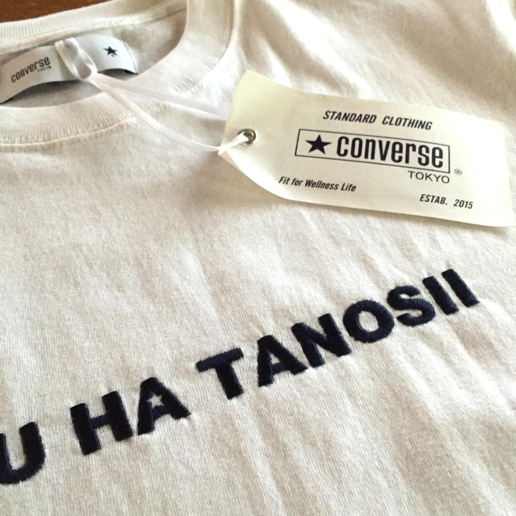 CONVERSE TOKYO×BOKU HA TANOSII®